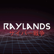 Raylands